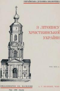 book-9477