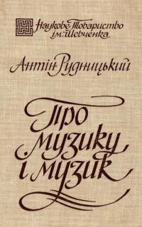 book-9478