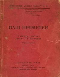 book-9485