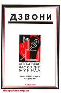 book-9489