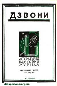 book-9490