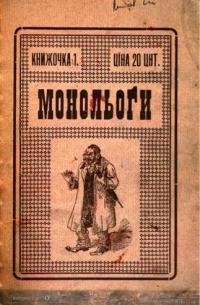 book-9491
