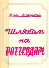 book-95