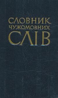 book-9500