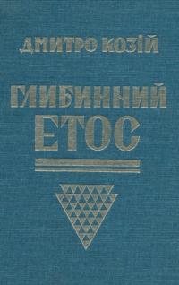 book-9501