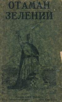 book-9502