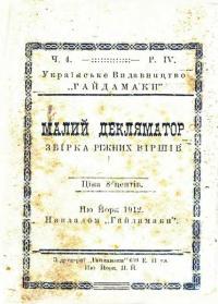 book-9505