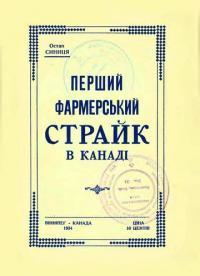 book-9509