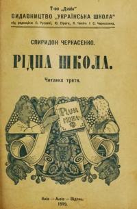 book-9512