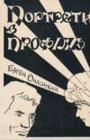 book-9513