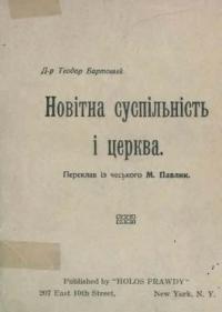 book-9514