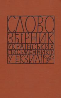book-9515