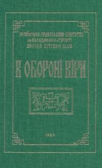 book-9516