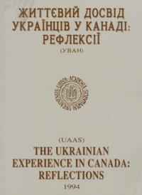 book-9517