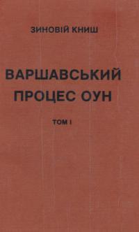 book-9519