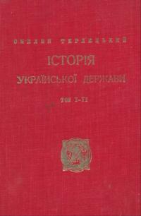 book-9522