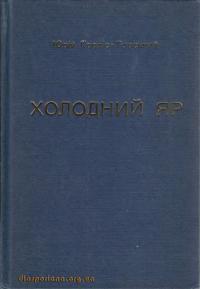 book-9527