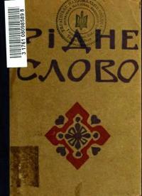 book-9528