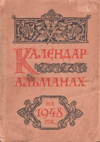 book-9531