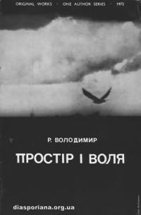 book-9532