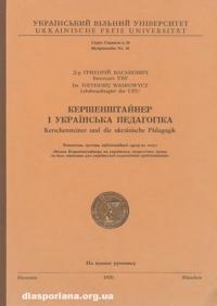 book-9533