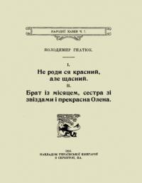 book-9535