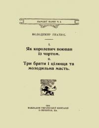 book-9536