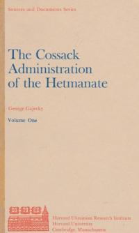 book-9538