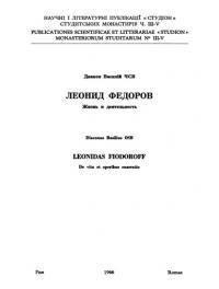 book-9539