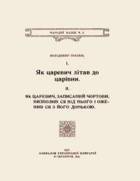 book-9540