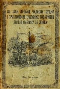 book-9541