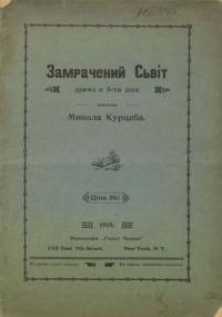book-9556