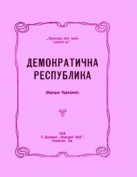 book-9557