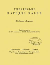 book-9558