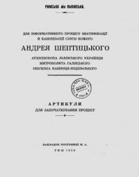 book-9559
