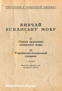 book-9562