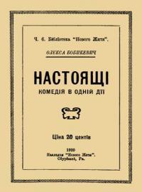 book-9565
