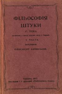 book-9566