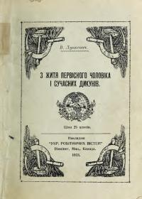 book-9567