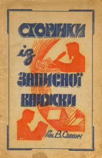book-957