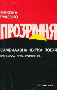 book-9570
