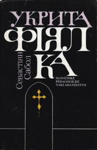 book-9574
