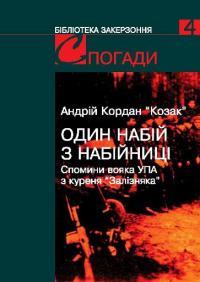 book-9576