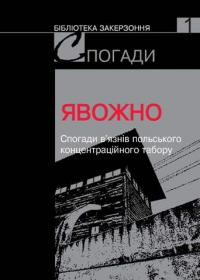 book-9577