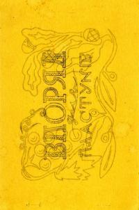 book-9582