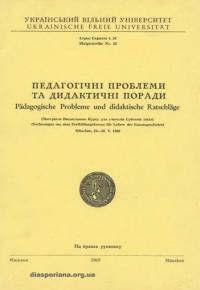 book-9585