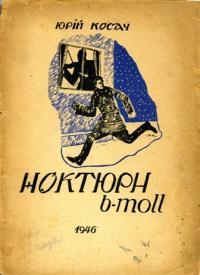 book-9586