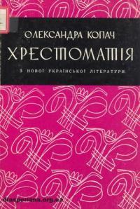book-9587