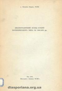 book-9588