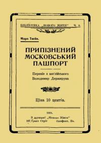 book-9589